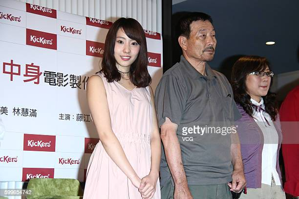 Singer Fujie Reina of NMB48 Team M and director Masami Miyamoto attend film presentation for a new Japanese film on September 6 2016 in Taipei Taiwan...