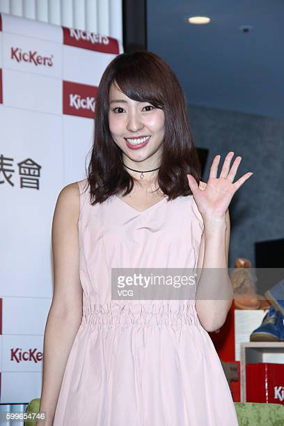 Singer Fujie Reina of NMB48 Team M attends film presentation for a new Japanese film on September 6 2016 in Taipei Taiwan of China