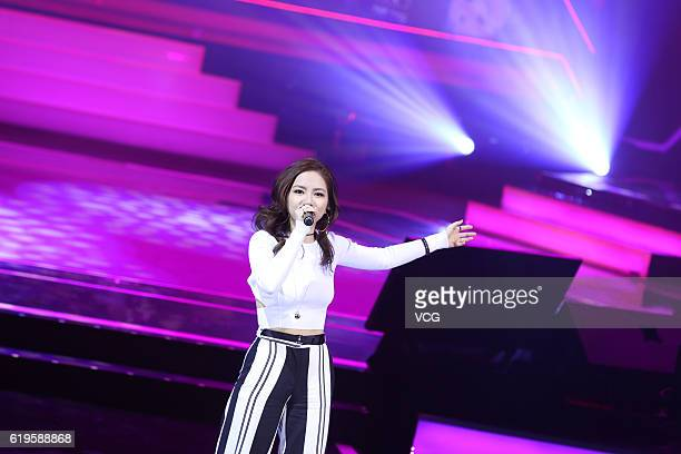 Singer GEM performs during a commercial concert at the southern square of Beijing National Stadium on October 31 2016 in Beijing China