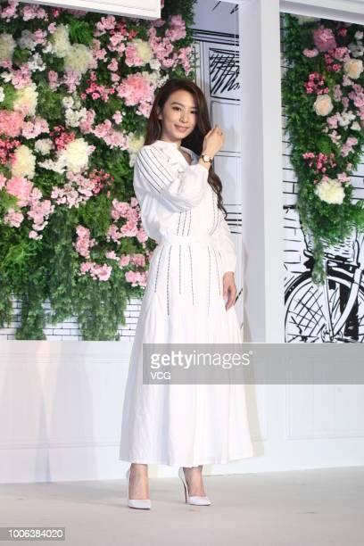 Singer Hebe Tien Fuchen attends Citizen Watch event on July 23 2018 in Taipei Taiwan of China