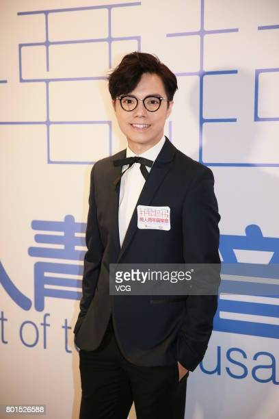 Singer Hins Cheung attends the Concert of Ten Thousand Voices on June 26 2017 in Hong Kong China