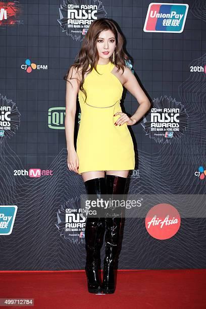 Singer Hyuna arrives at the red carpet of the 2015 Mnet Asian Music Awards at AsiaWorldExpo on December 2 2015 in Hong Kong Hong Kong