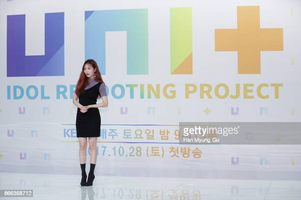 Singer HyunA of South Korean girl group 4minute attends the KBS Idol Rebooting Project 'The Unit' Press Conference on October 25 2017 in Seoul South...