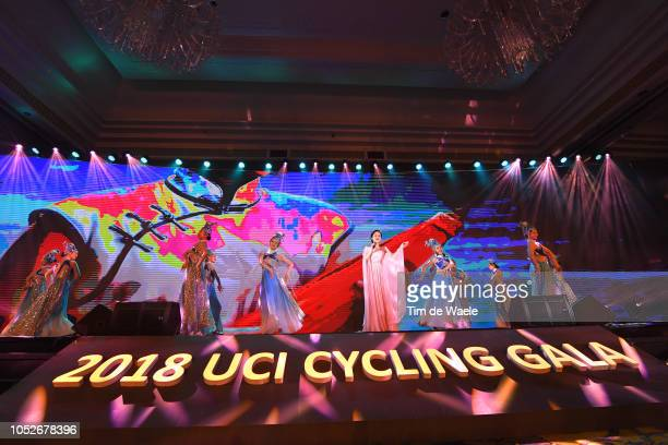 Singer / Illustration / during the 4th UCI Gala Awards 2018 / ShangriLa Hotel / UCI Gala Awards / on October 21 2018 in Guilin China