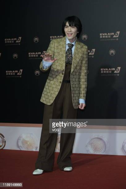 Singer Jam Hsiao attends the 30th Golden Melody Awards Ceremony on June 29 2019 in Taipei Taiwan of China