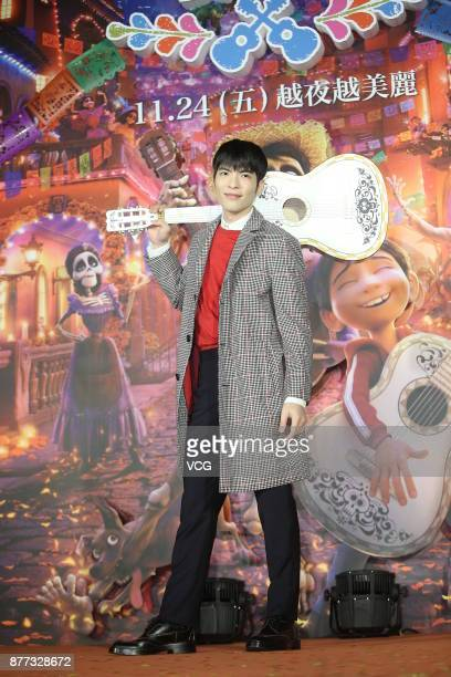 Singer Jam Hsiao attends the Coco film premiere on November 21 2017 in Taipei Taiwan of China