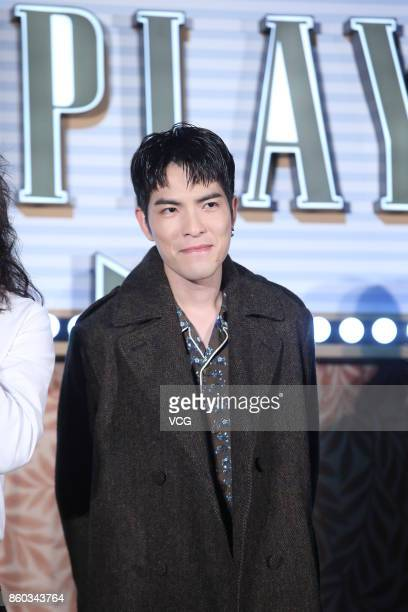 Singer Jam Hsiao attends the press conference of his new album Replay on October 11 2017 in Taipei Taiwan of China