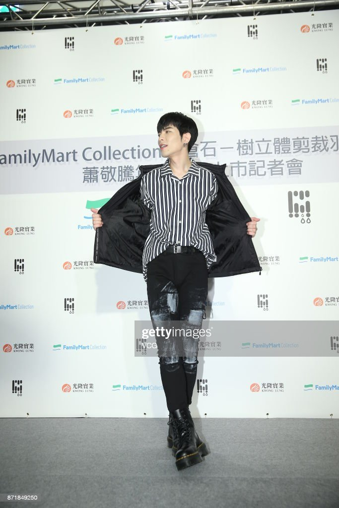 Jam Hsiao Attends Promotional Event In Taipei : News Photo