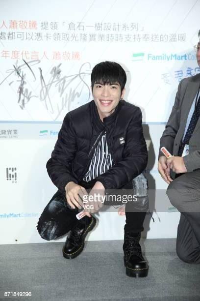 Singer Jam Hsiao attends the promotional event for FamilyMart Collection on November 8 2017 in Taipei Taiwan of China