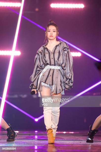 Singer Jane Zhang Liangying performs during a launch ceremony of OPPO R15 on March 31 2018 in Shenzhen Guangdong Province of China