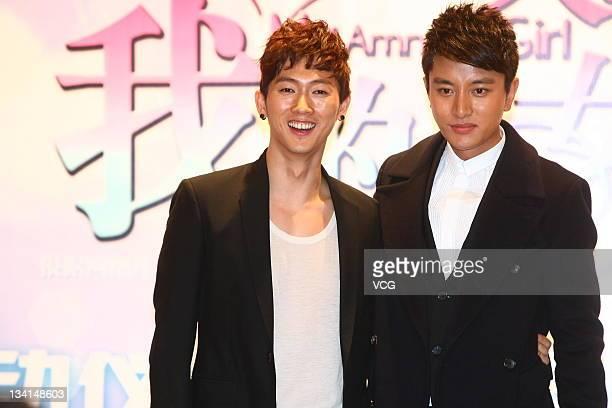 Singer Jang Woo Hyuk and actor Jia Nailiang attend 'My Amnesia girl' press conference at Kunlun Hotel on November 25 2011 in Beijing China