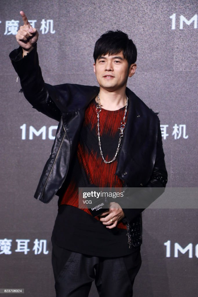 Jay Chou Attends Commercial Event In Shanghai