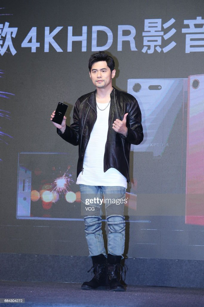 Jay Chow Attends Endorsement Event In Taipei
