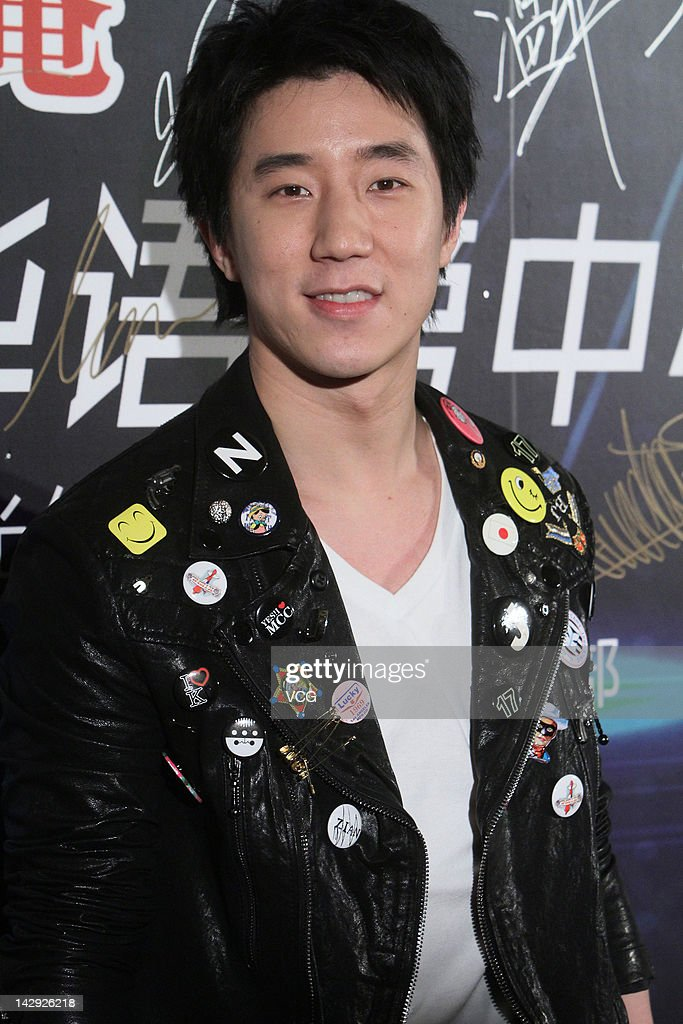 The 16th Chinese Music Awards