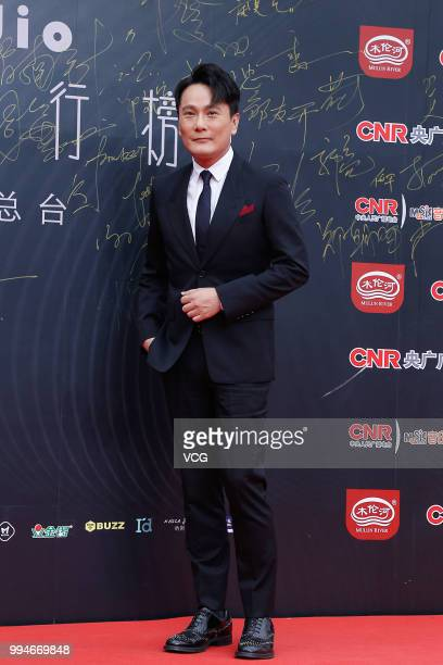 Singer Jeff Chang arrives at the red carpet of the Music Radio China Top Chart Awards Ceremony on July 6 2018 in Beijing China