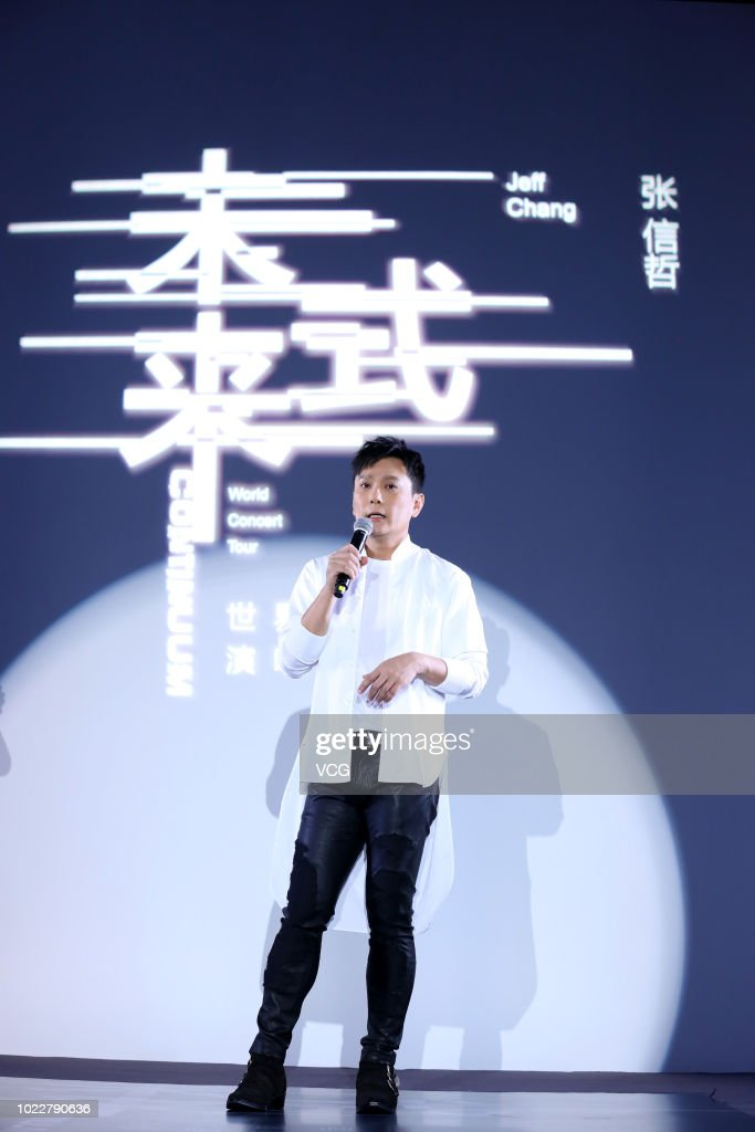 Jeff Chang Promotes His Continuum World Concert Tour In Beijing