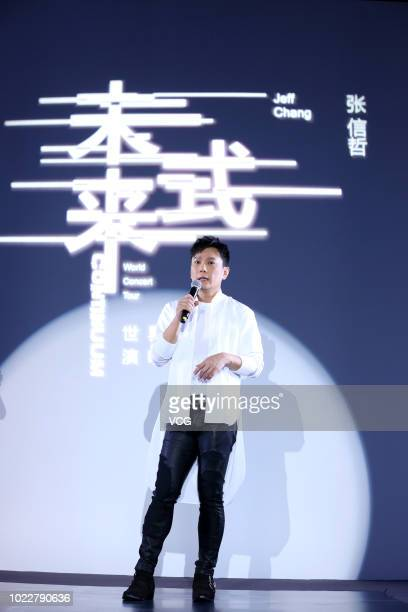 Singer Jeff Chang attends the press conference of his continuum world concert tour on August 21 2018 in Beijing China