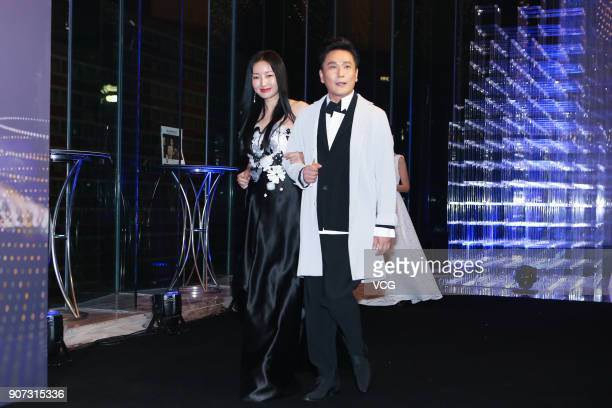 Singer Jeff Chang poses on the red carpet of 2018 Feia Ceremony on January 19 2018 in Beijing China