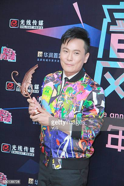 Singer Jeff Chang ShinChe attends the 16th Top Chinese Music Annual Festival on April 9 2016 in Shenzhen Guangdong Province of China