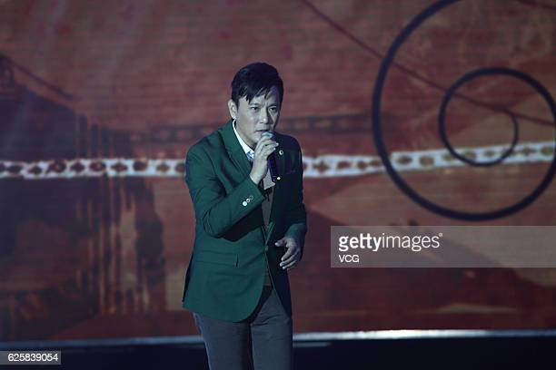 Singer Jeff Chang ShinChe performs in Changjian Big Stars Concert on November 25 2016 in Yangzhou Jiangsu Province of China