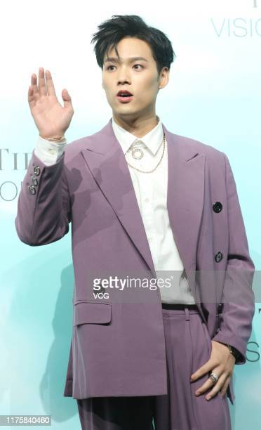 Singer Jeffrey Tung attends Tiffany Co 'Vision Virtuosity' exhibition for celebrating the brand's 180 years of artistry on September 19 2019 in...