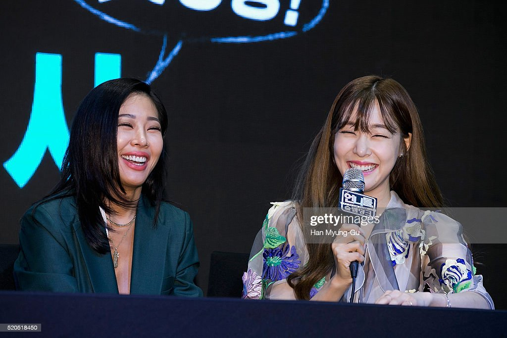 """KBS """"Sister's SLAM DUNK"""" Press Conference In Seoul : News Photo"""