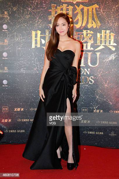 Singer Jessica attends Sohu Fashion Achievement Awards on December 23 2014 in Beijing China