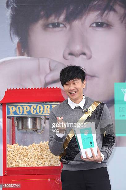 Singer JJ Lin attends his new ablum GENESIS release at Ximending on January 1 2015 in Taipei Taiwan