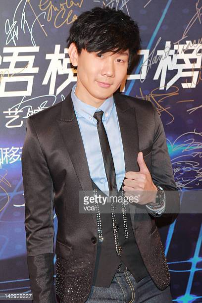 Singer JJ Lin attends the 16th Chinese Music Awards at the Venetian Macau Resort Hotel on April 13 2012 in Macau Macao
