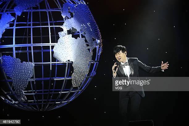 Singer JJ Lin celebrates his new album Brave New World on January 22 2015 in Beijing China