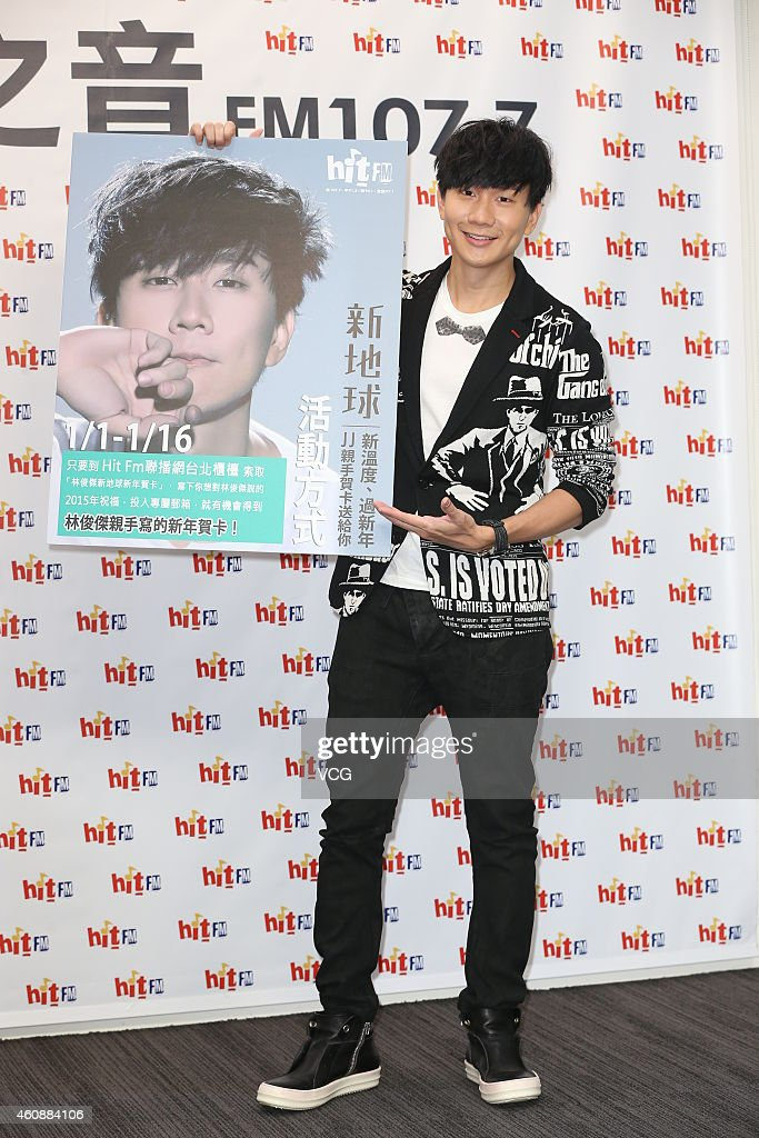 JJ Lin Promotes New Album In Taipei : News Photo