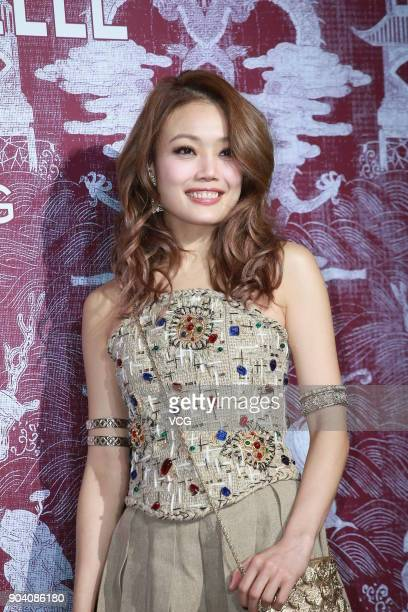 Singer Joey Yung attends the CHANEL 'Mademoiselle Prive' Exhibition Opening Event on January 11 2018 in Hong Kong Hong Kong