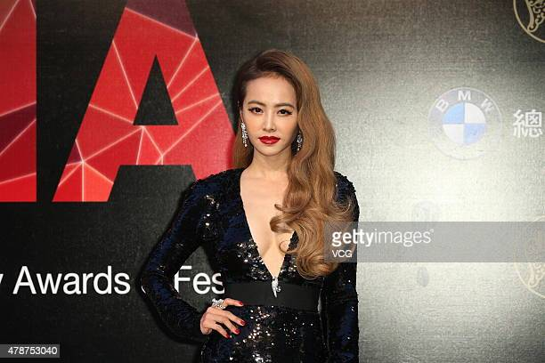 jolin tsai stock photos and pictures getty images. Black Bedroom Furniture Sets. Home Design Ideas