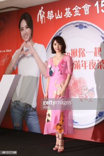 Singer Jolin Tsai attends a charity event to raise money for the aged on December 12 2017 in Taipei Taiwan of China