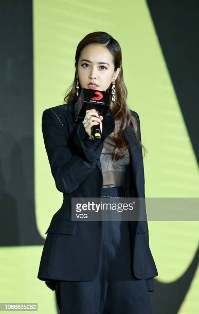 Singer Jolin Tsai attends a press conference of her album 'Ugly Beauty' on December 26 2018 in Beijing China