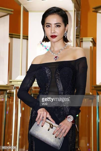 Singer Jolin Tsai attends Bvlgari FESTA event on March 15 2018 in Taipei Taiwan