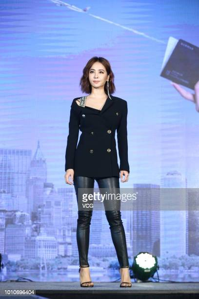 Singer Jolin Tsai attends China Airlines promotional event on July 31 2018 in Taipei Taiwan of China