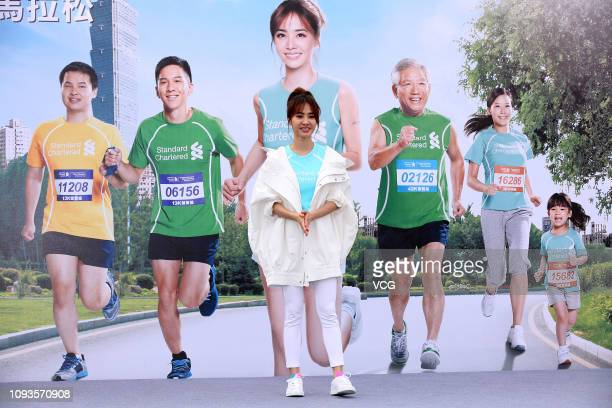 Singer Jolin Tsai attends Standard Charted Taipei Marathon 2019 on January 13 2019 in Taipei Taiwan of China