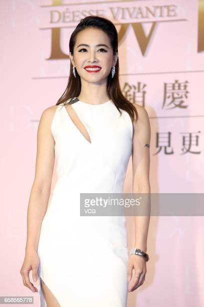 Singer Jolin Tsai attends the press conference of beauty product Deesse Vivante on March 27 2017 in Taipei Taiwan of China