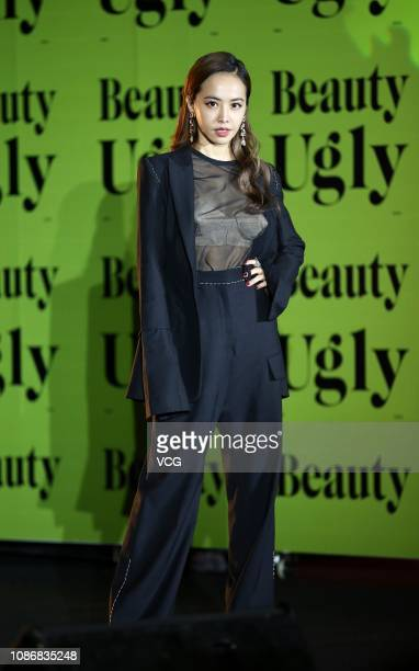Singer Jolin Tsai poses during a press conference of her album 'Ugly Beauty' on December 26 2018 in Beijing China