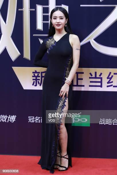 Singer Jolin Tsai poses on the red carpet of 2017 Weibo Awards Ceremony at National Aquatics Center on January 18 2018 in Beijing China