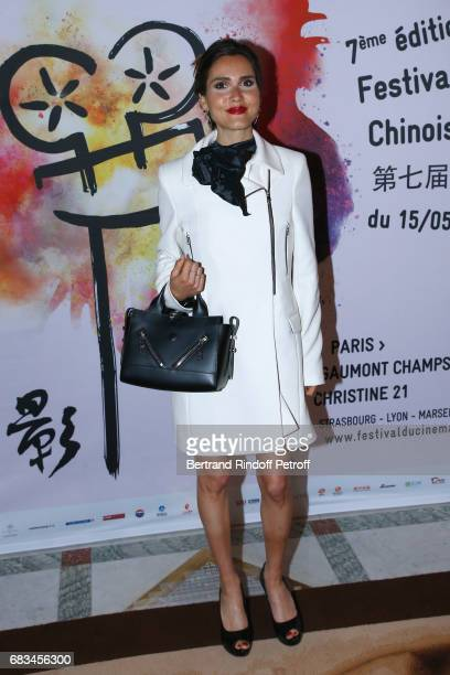 Singer Joyce Jonathan attends the 7th Chinese Film Festival Opening Cocktail at Hotel Meurice on May 15 2017 in Paris France
