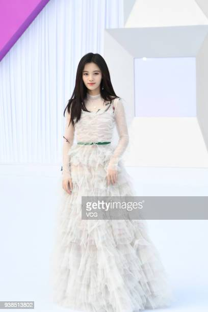 Ju Jingyi Photos and Premium High Res Pictures - Getty Images
