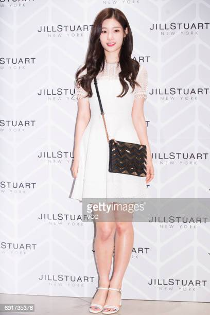 Singer Jung ChaeYeon of South Korean girl group DIA attends the signing event of clothes brand Jill Stuart on June 2 2017 in Seoul South Korea