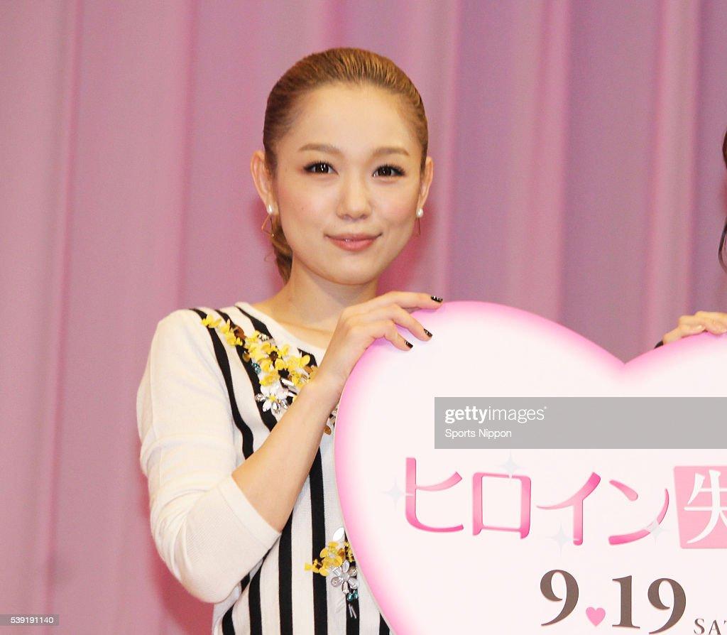Kana Nishino Attends PR Event In Tokyo : ニュース写真