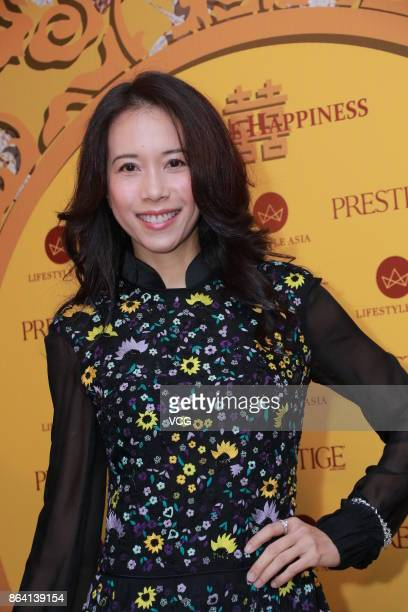 Singer Karen Mok attends the 12th anniversary banquet of fashion magazine Prestige on October 20 2017 in Hong Kong China