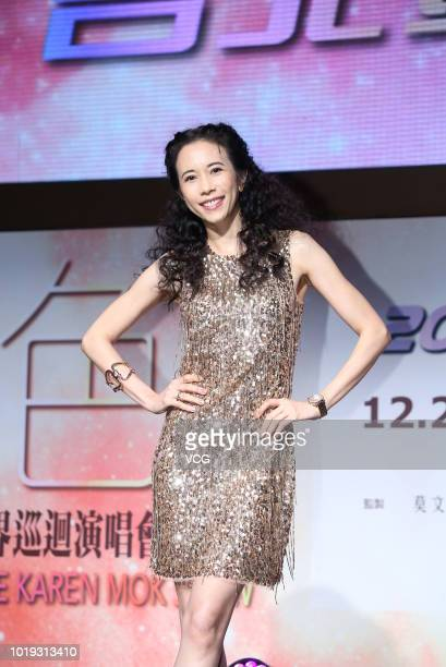 Singer Karen Mok attends the press conference of her 'The Ultimate Karen Mok Show' concert on August 15 2018 in Taipei Taiwan of China