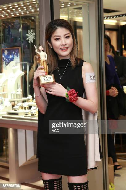 Singer Kelly Chen attends the opening ceremony of a 3DG Jewellery flagship store on December 6 2017 in Hong Kong China
