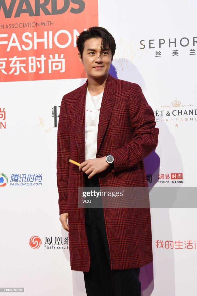 ELLE Style Awards In Shanghai