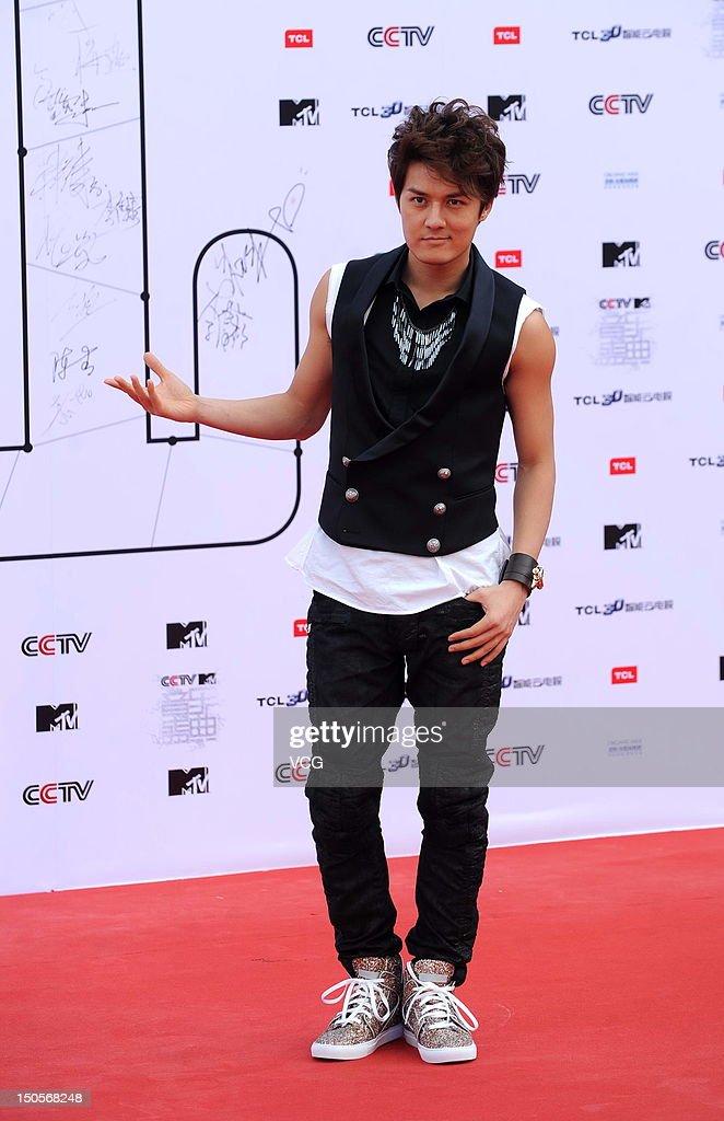 CCTV-MTV Music Awards Ceremony